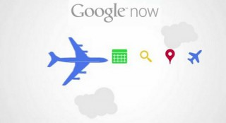 Google Now Turbosite